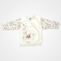 Hoppidik Tavşan Nakışlı Hastane Çıkış Seti 11'li - Kırmızı Bebek Giyim