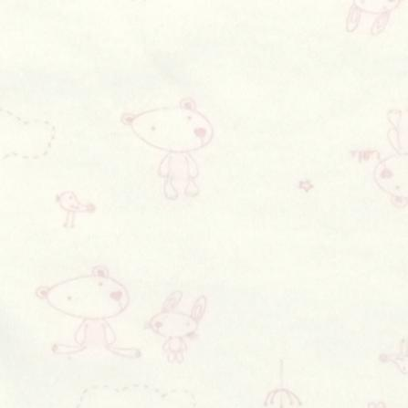 Baby Too Baskılı Çıtçıtlı Bebek Zıbın Seti 4'lü - Beyaz Üzerine Pembe Ayıcık
