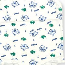 Minisoft Ayıcık Baskılı Çıtçıtlı Bebek Zıbın Seti 3'lü - Mavi Bebek Giyim